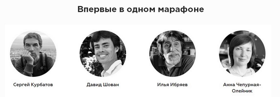 авторы.png