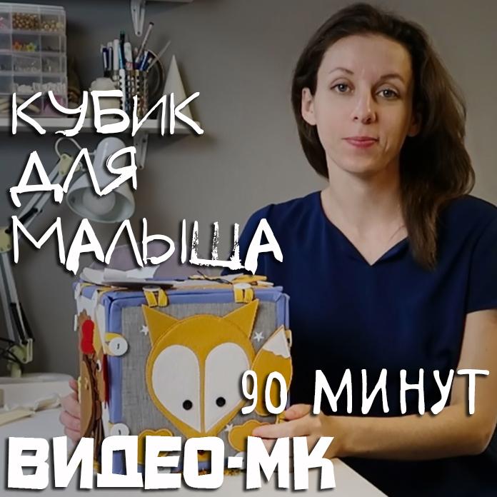 -куб-jpg.515656
