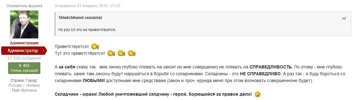 belouska_fail.png