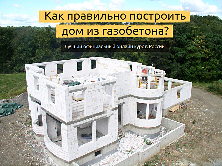 bg_house.jpg