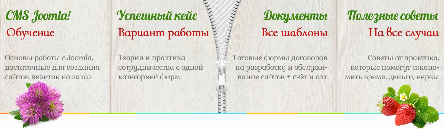 bonus2.jpg