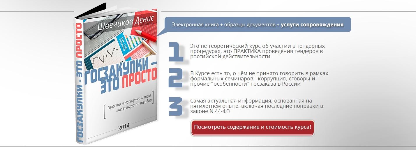 book2.jpg