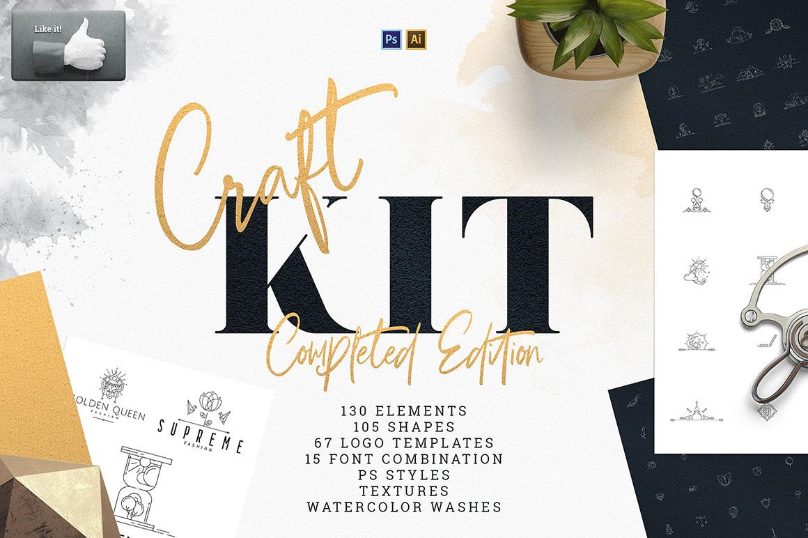 Branding-Craft-Kit-1.jpg