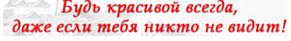 будь.PNG