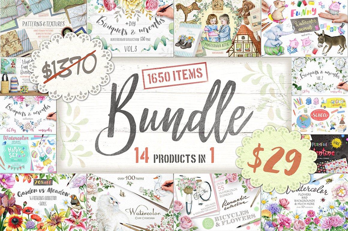 bundle_14_in_1-.jpg