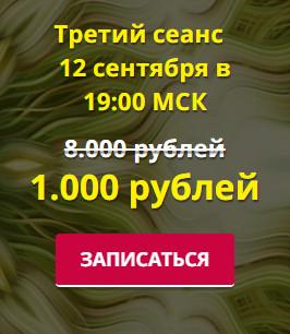 цена 3.jpg