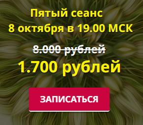 цена 5.jpg