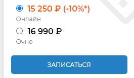 ЦЕНА.png