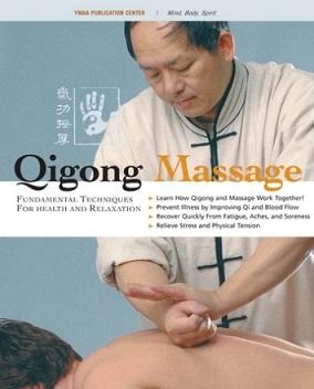цигун массаж.jpg