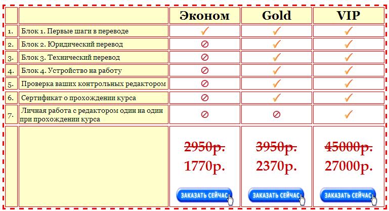 Clip2net_160303152549.png
