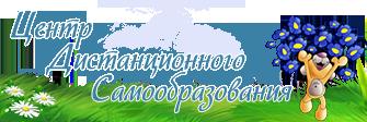 con(logo2)3.png