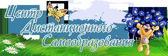 con(logo2)32.png