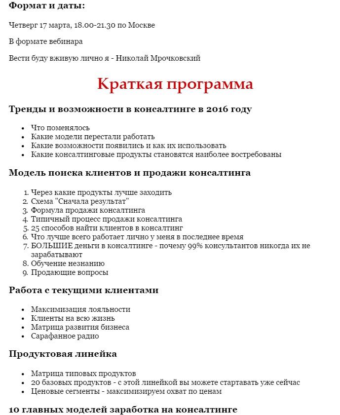 conbiz2 — копия.jpg