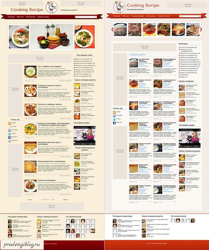 CookingRecipe.jpg