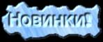 cooltext137727846131215.png