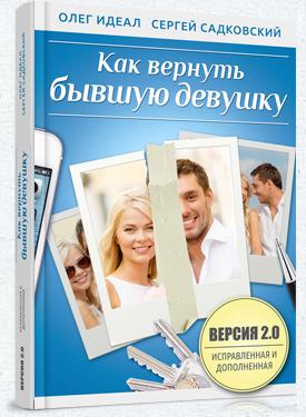 cover-v.jpg