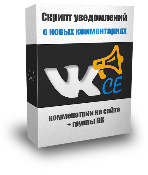 cover-vkce-500.png