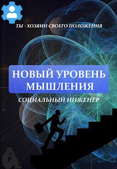 Cover24.jpg