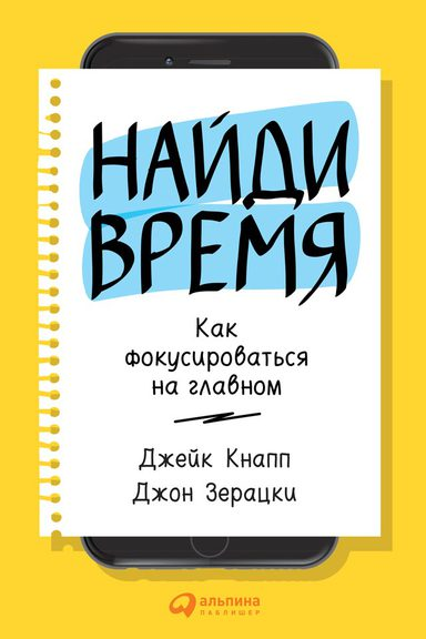 cover384_.jpg