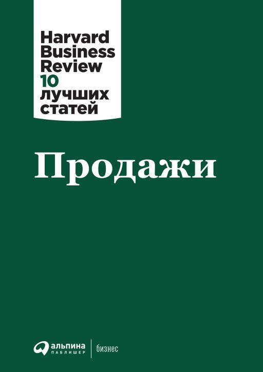 cover512.jpg