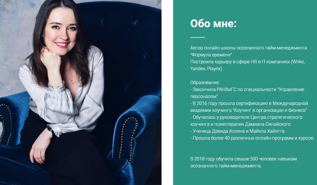 Дарья Игнатович.jpg