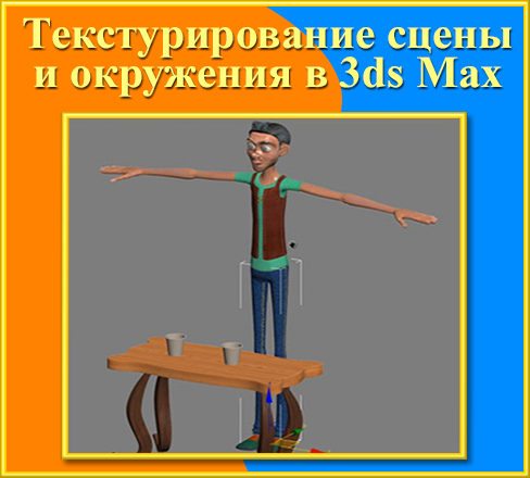 дд.png