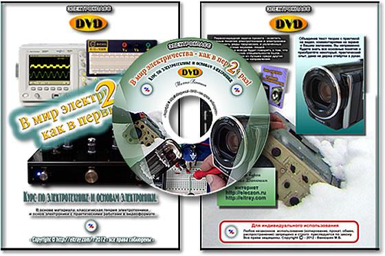 DISC-vm22.jpg