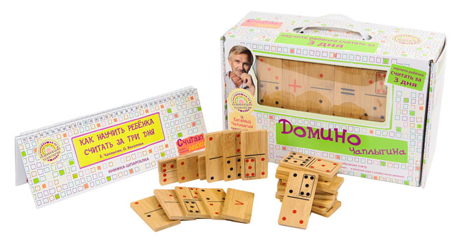 domino-open-690.jpg