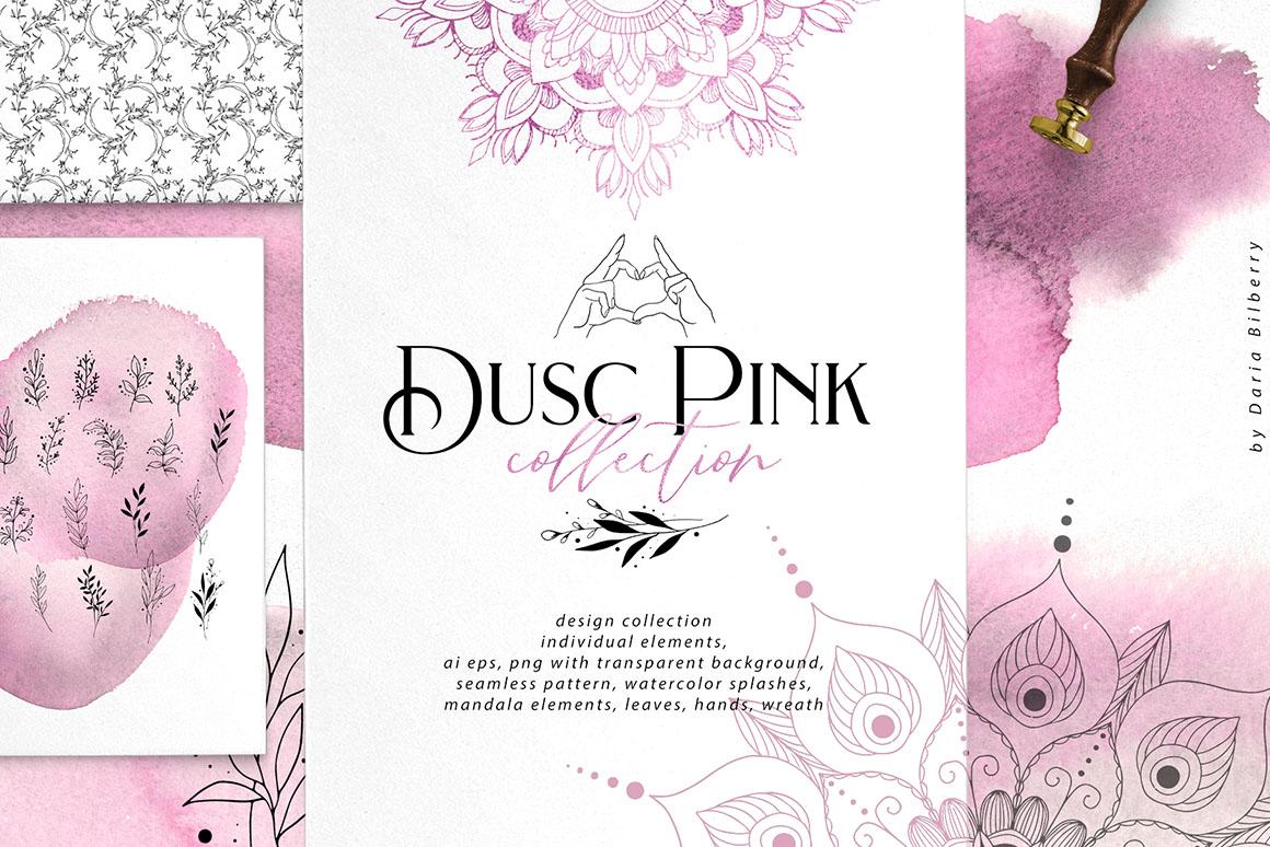 DUSC-PINK-1.jpg