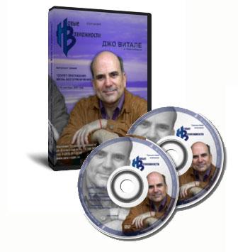 DVD-vit.jpg