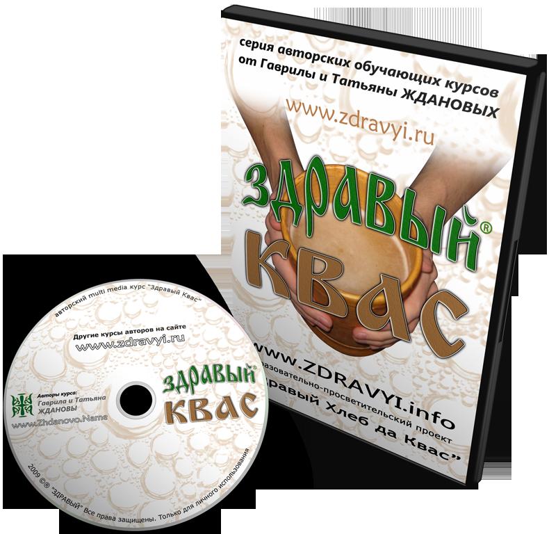 DVD4-kvac.png