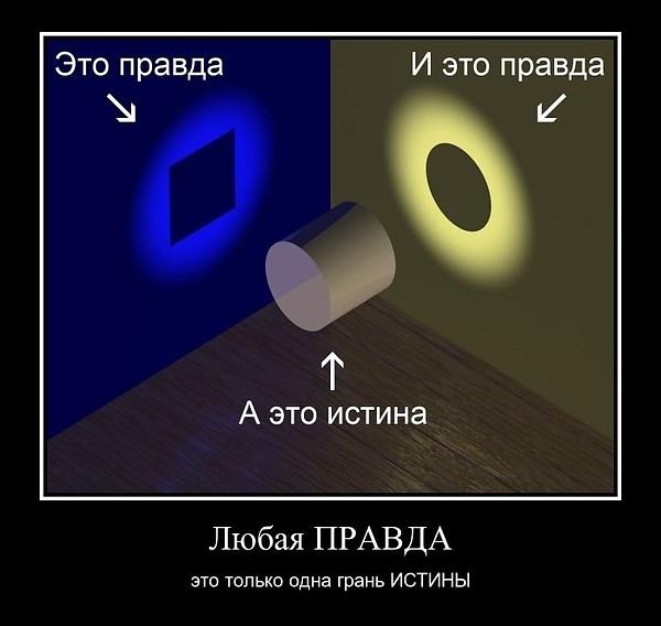 e8b-p194r4292gec21ugu5ne1ru74h74.jpg