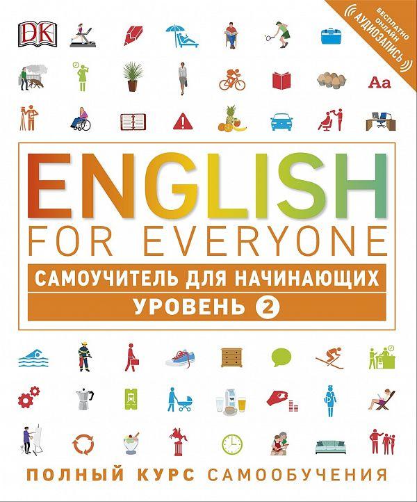 english-for-everyone-samouchitel-dlya-nachinayushhikh-uroven-2_c14.jpg