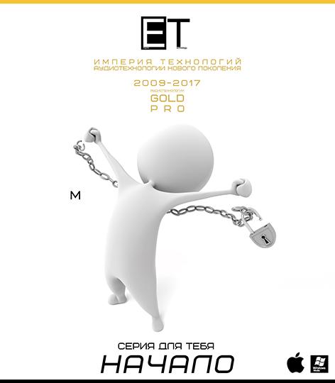 ETpro.Gold-Pro.Series-For-you-Beginning-Men.jpg