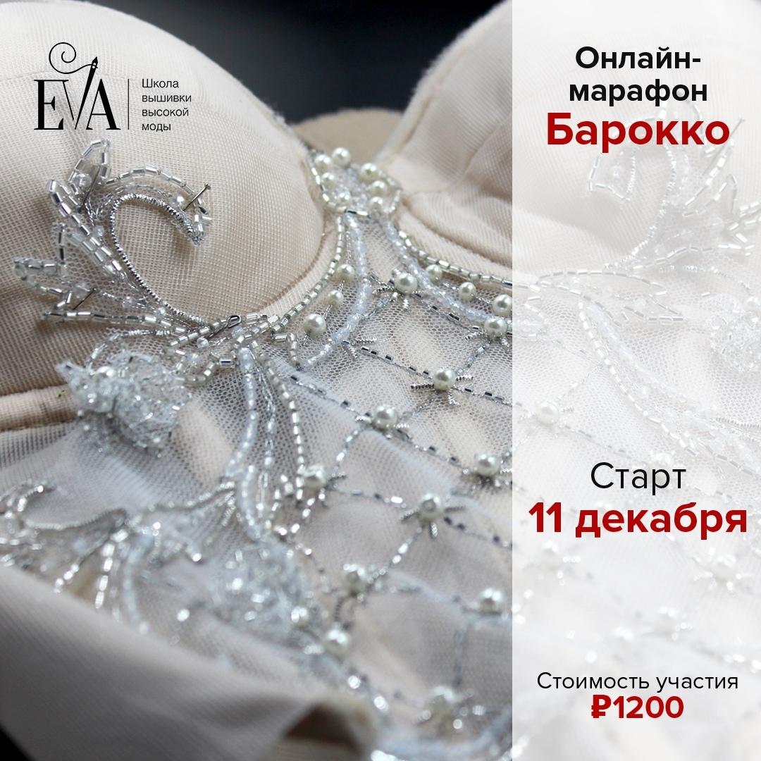 eva_embroidery_126916993_179696450476852_4233139689496156510_n.jpg