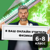 ф1.png