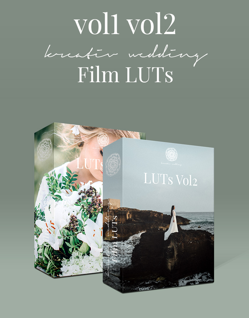 filmluts-kreativwedding-vol1-2-titel.jpg