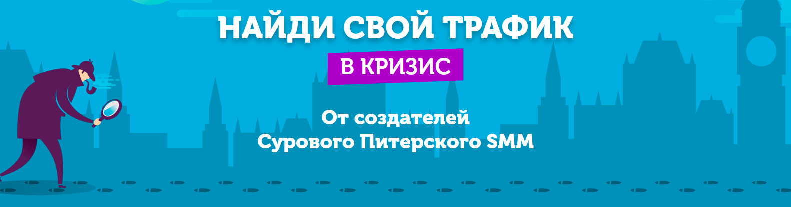 find-trafic-krizis-1.png