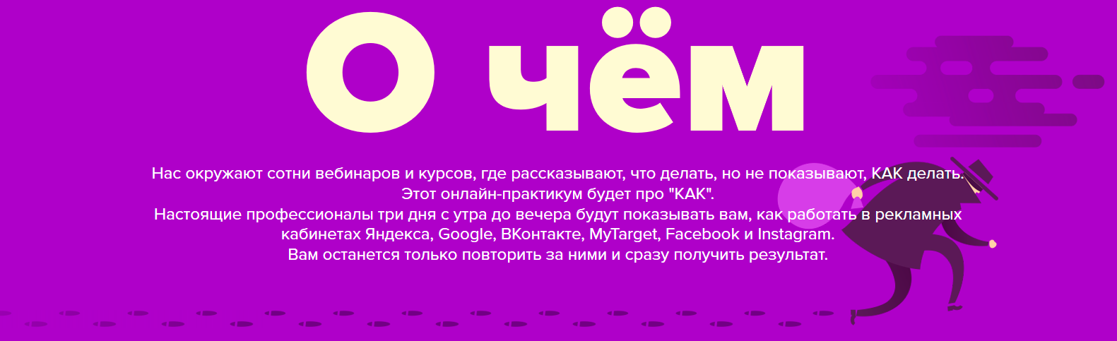 find-trafic-krizis-3.png