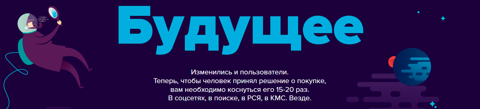find-trafic-krizis-5.png