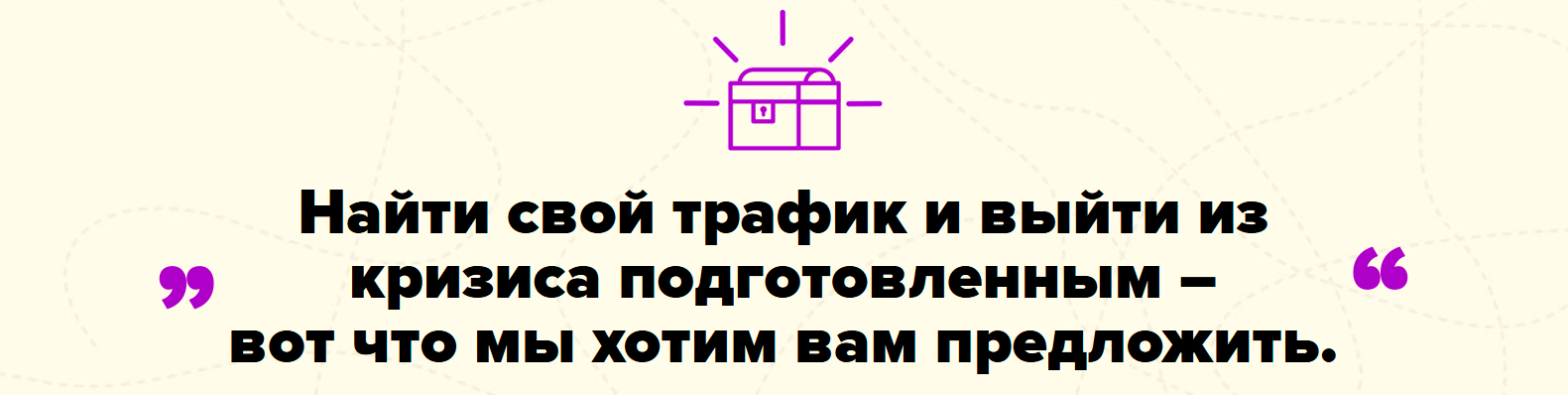 find-trafic-krizis-6.png