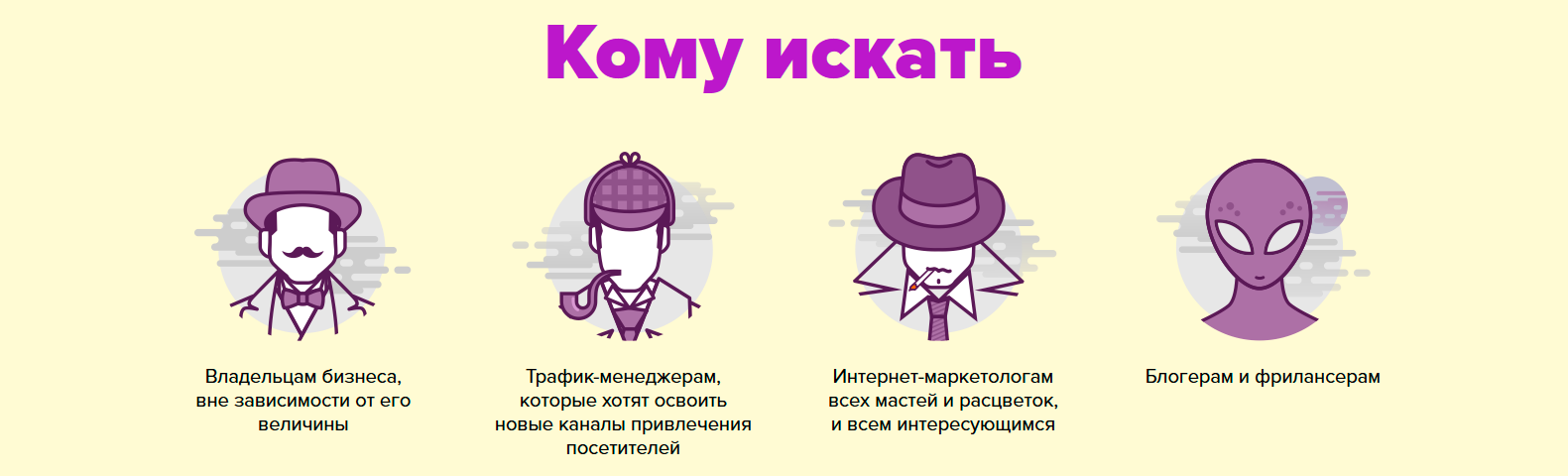find-trafic-krizis-7.png