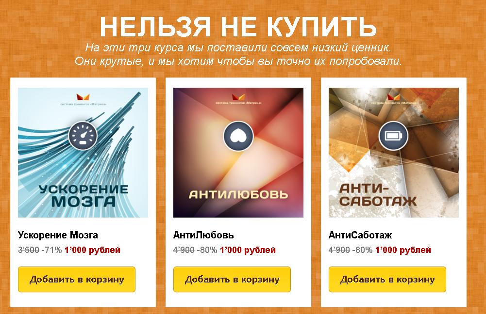 Firefox_Screenshot_2018-07-28T02-39-40.234Z.png