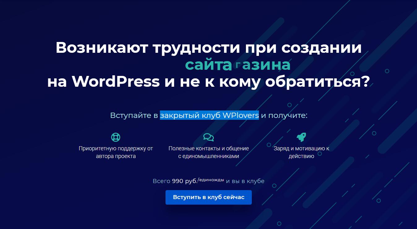 Firefox_Screenshot_2020-12-19T12-30-53.778Z.png