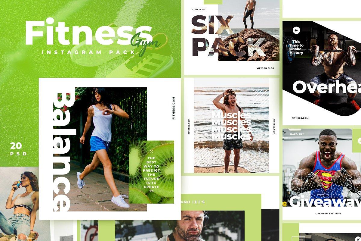 fitness1-.jpg