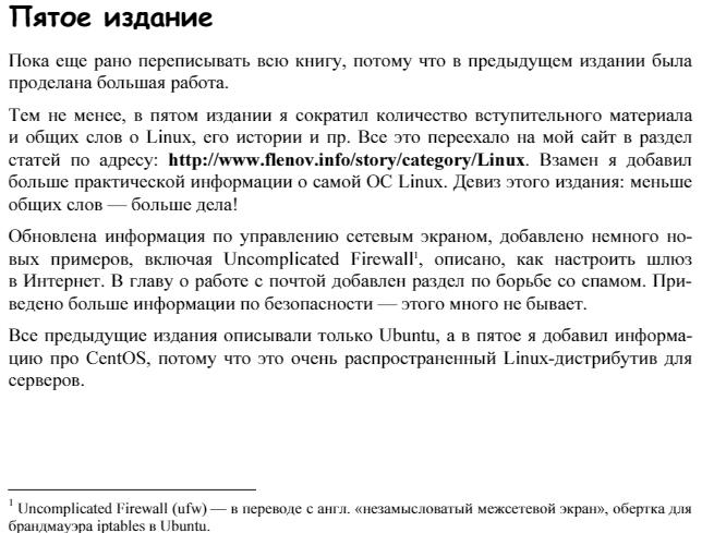 flenov.png