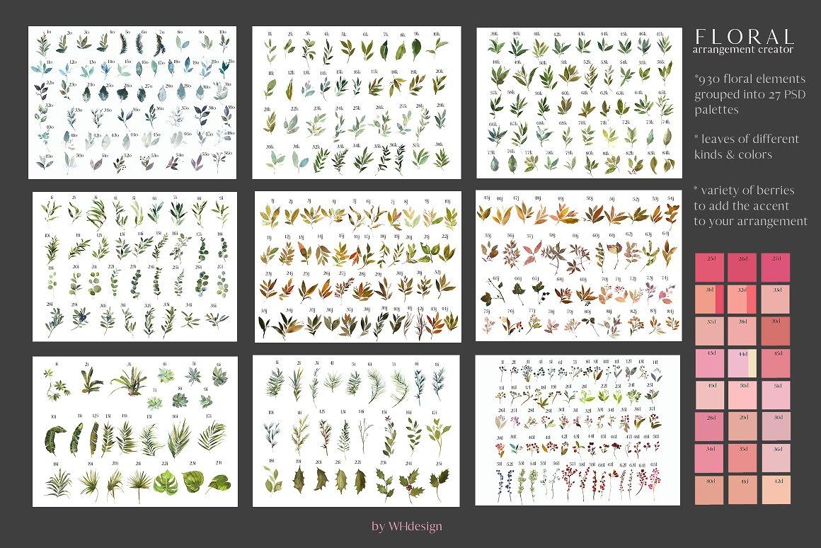 floral-arrangement-creator-3-.jpg
