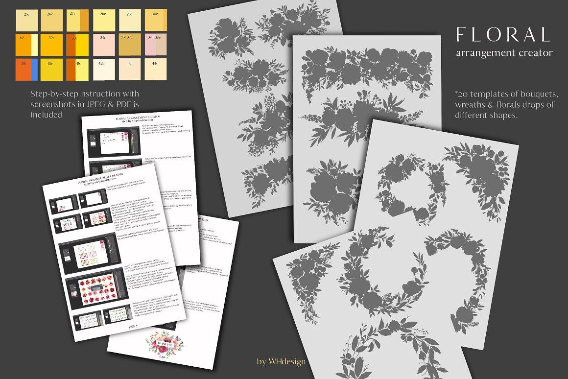 floral-arrangement-creator-7-.jpg