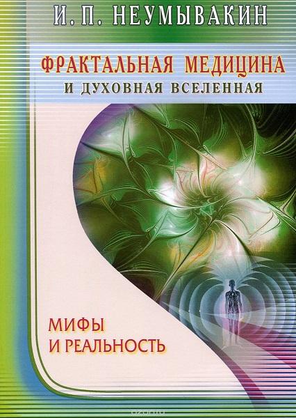 Фрактальная.jpg