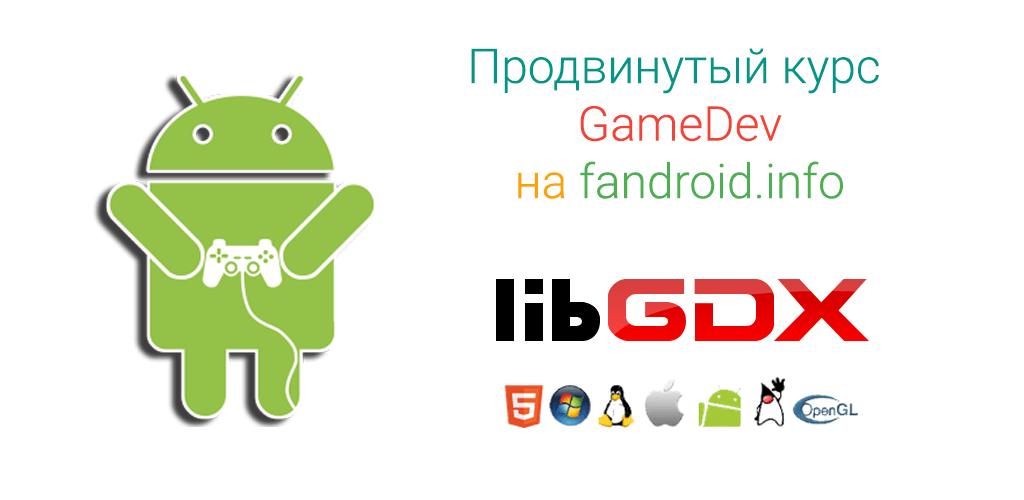 GameDev.png